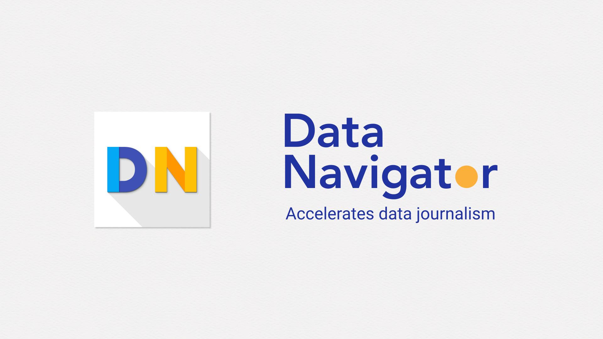 DataNavigator