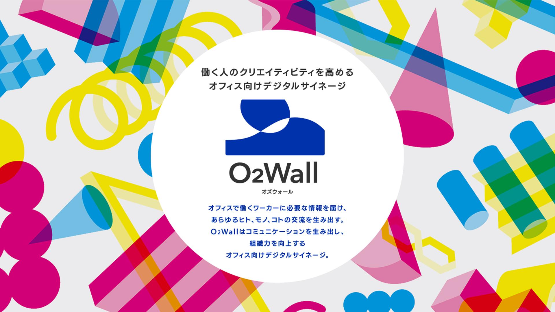 O2Wall_PC_Teaser